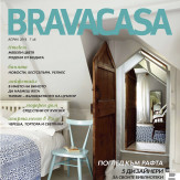 BRAVACASA (BULGARIA) 04/2014
